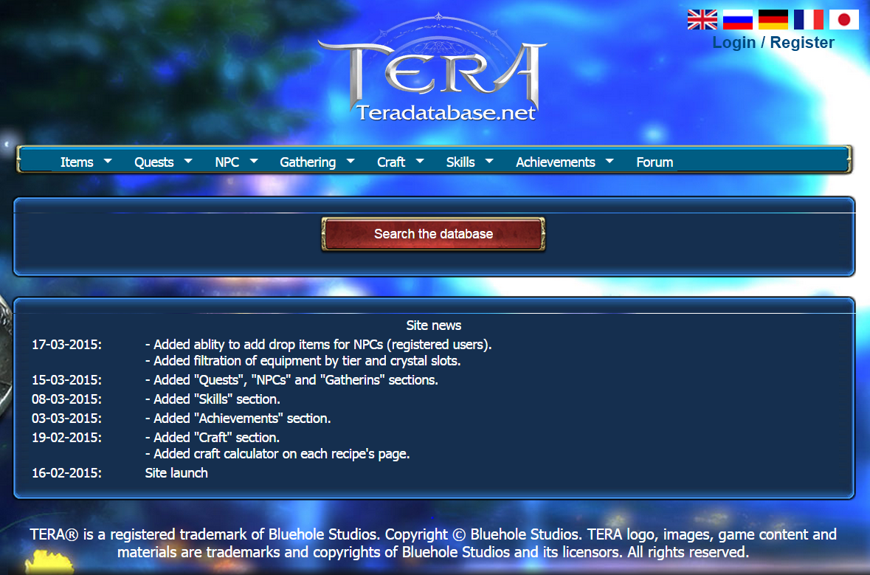 http://teradatabase.net
